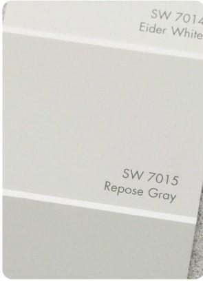 SW repose gray swatch
